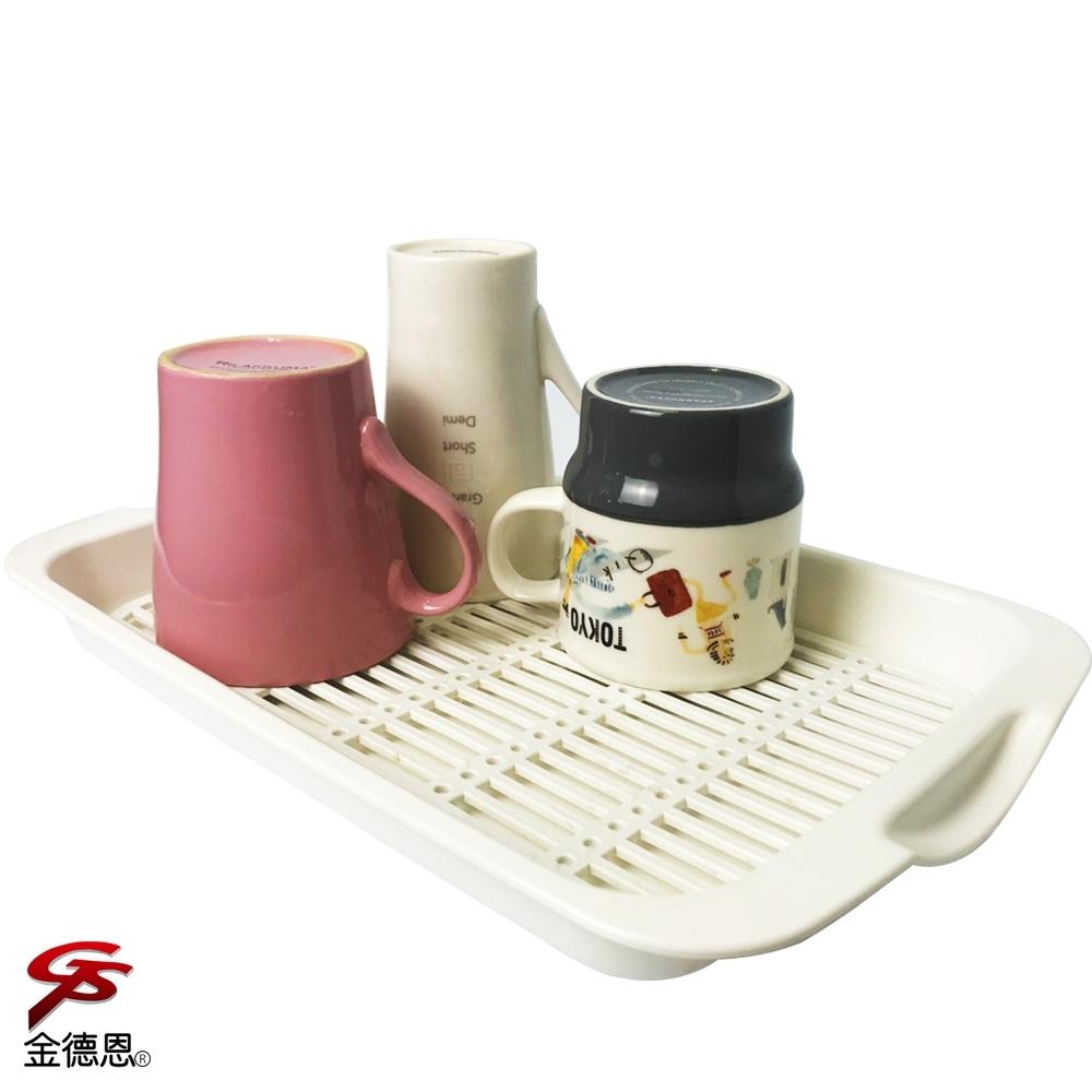 金德恩 台灣製造 淺型廚具收納瀝水盤/顏色隨機