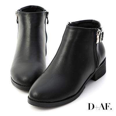 D+AF 潮流主打.金屬釦環側拉鍊短靴*黑