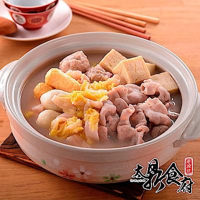 老深坑太鼎食府 老深坑酸菜白肉鍋1800g(固形物700g)/盒