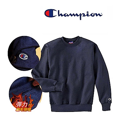 CHAMPION冠軍長袖上衣 S600刷毛大學服 高磅衛衣