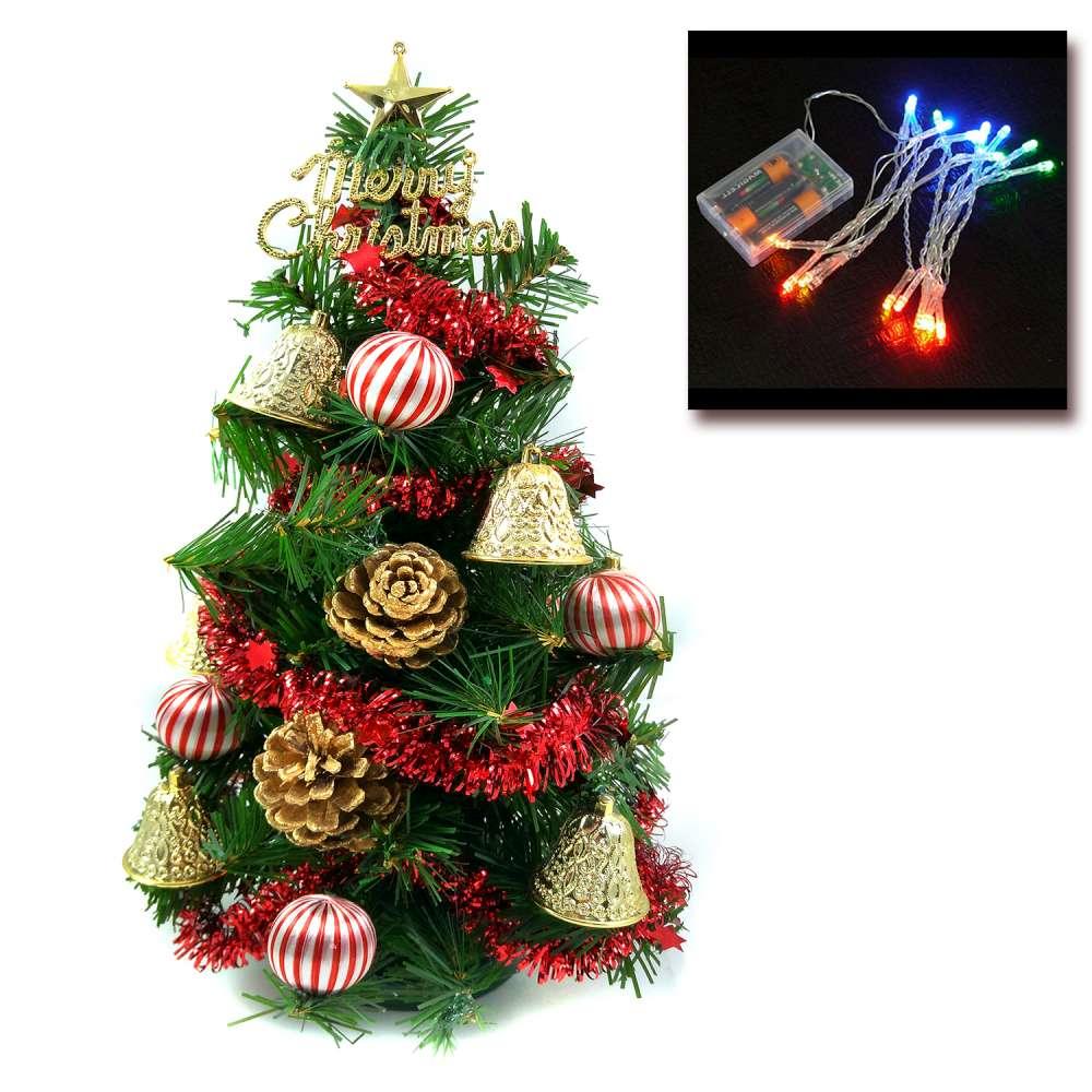 交換禮物-摩達客 迷你1尺(30cm)綠色聖誕樹(金鐘糖果球系)+LED20燈彩光電池燈