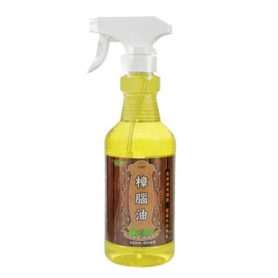 【室翲香】天然樟腦油 550ml
