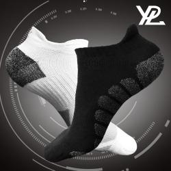 澳洲 YPL 健康塑身襪 抗菌除臭   穴道按摩