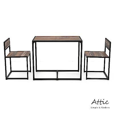 Attic 雙人餐桌椅組(一桌二椅) obis