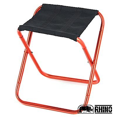 犀牛 RHINO 極輕量登山折疊椅-超值三入組