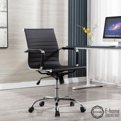 Ardin可調式扶手電腦椅-三色