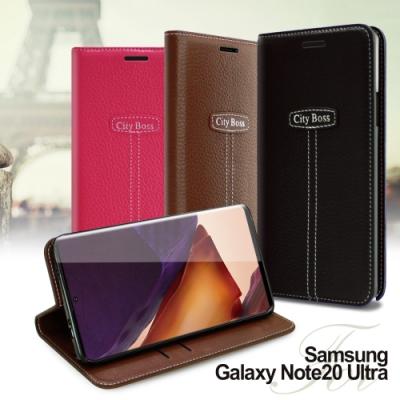 CITY BOSS for Samsung Galaxy Note20 Ultra 品味好感柔美磁吸皮套