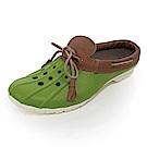(女)Ponic&Co美國加州環保防水洞洞半包式拖鞋-亮綠