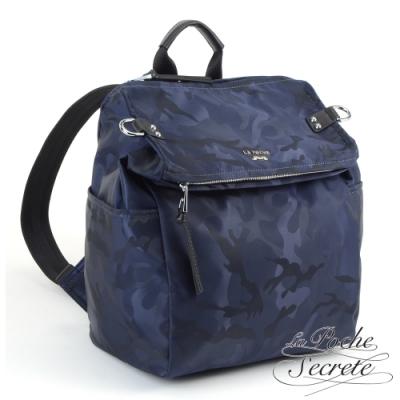 La Poche Secrete後背包 輕盈時尚2WAY側背後背包-迷彩墨藍
