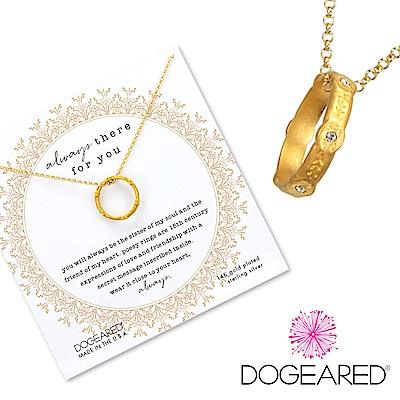 Dogeared always there 鑲鑽定情戒指造型金色項鍊 經典款 附原廠盒