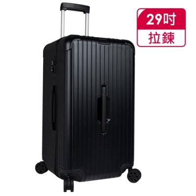 RIMOWA Essential trunk 29吋中型運動款行李箱(消光黑)
