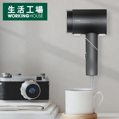【生活工場】Solac負離子生物陶瓷吹風機-兩色