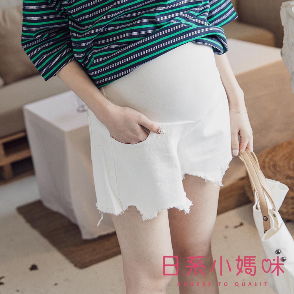 日系小媽咪孕婦裝-孕婦褲~褲管抽鬚不規則牛仔短褲 M-XXL (共二色)