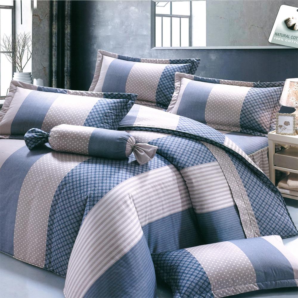 Carolan 簡單方式-藍  加大五件式純棉床罩組(台灣製)