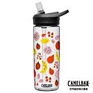 【美國 CamelBak】600ml eddy+多水吸管水瓶 水果百卉