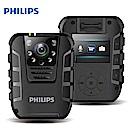 【PHILIPS】1080P防水夜視微型攝影機/密錄器