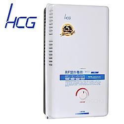 和成HCG 機械控溫12L屋外型熱水器(GH1211)