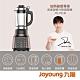 九陽高速破壁冷熱調理機 JYL-Y91M product thumbnail 1