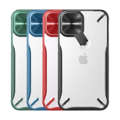 NILLKIN Apple iPhone 12 mini 炫鏡支架保護殼