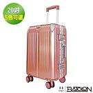 義大利BATOLON  20吋  星月傳說TSA鎖PC鋁框箱/行李箱 (5色任選)