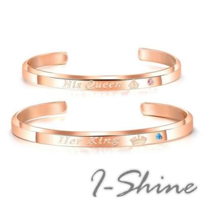 I-Shine西德鋼-國王皇后-簡約英文字母QREEN與KING鈦鋼手鐲玫瑰AE27