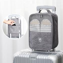 EZlife旅行收納大容量鞋袋