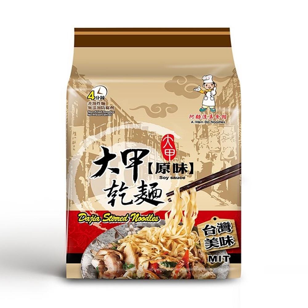 大甲乾麵 原味(110gx4入)