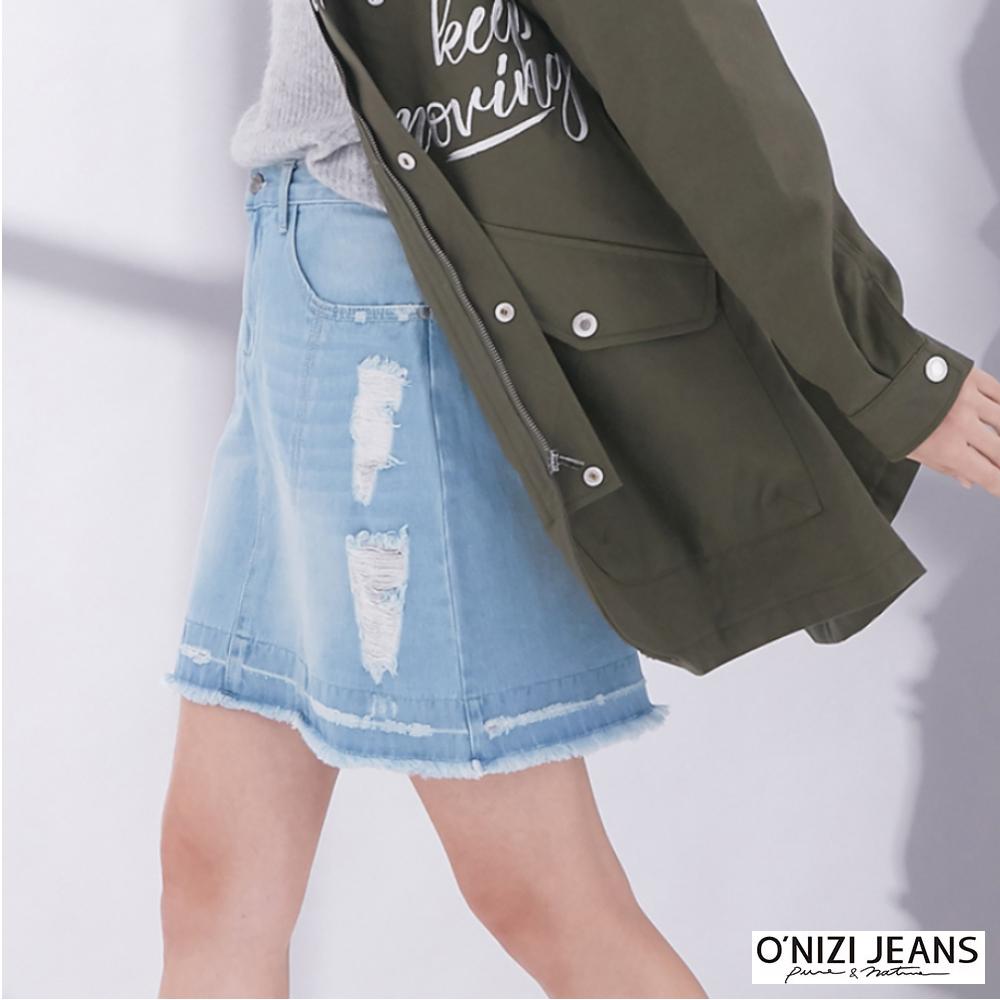 onizi-高腰抽鬚牛仔裙女-藍