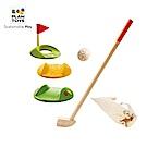 PLANTOYS 高爾夫球組 1組PT5682