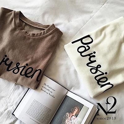 上衣 素色圓領字母緊身棉質長袖T恤(白) N2