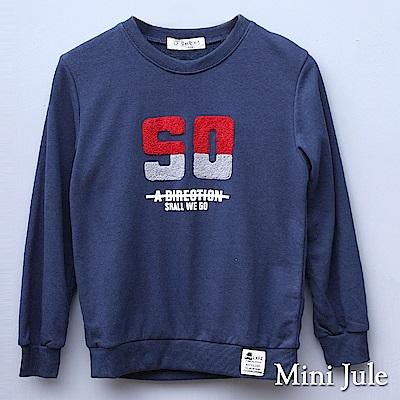 Mini Jule 大童 上衣 50毛毛造型字母印花長袖上衣(寶藍)