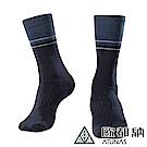 【ATUNAS 歐都納】經典線條款保暖中筒雪襪(A1-A1834深藍/厚底襪/毛巾底)