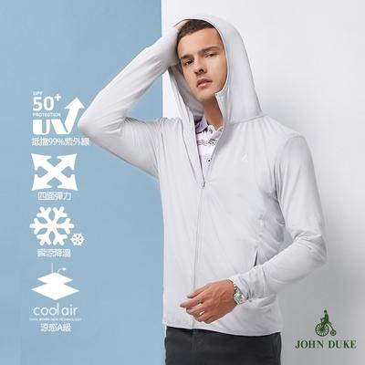 JOHN DUKE約翰公爵 男裝 涼感透氣網眼機能防曬冰鋒衣_灰色(15-1K8922)