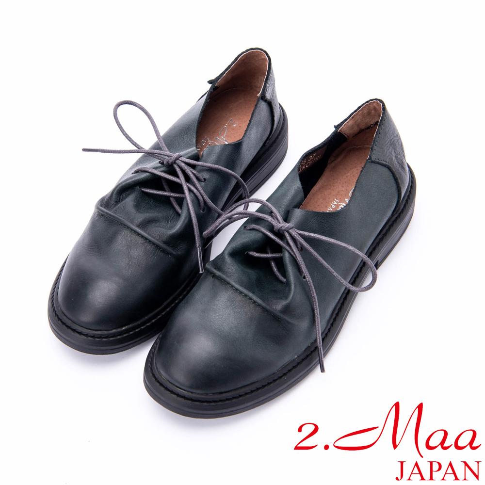 2.Maa 超酷漸層牛皮綁帶休閒跟鞋 - 黑