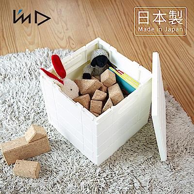 【日本岩谷Iwatani】Grid格子磚可堆疊摺疊收納椅-方形20L