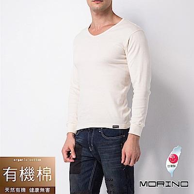 男內衣 有機棉長袖V領衫-白色 MORINO