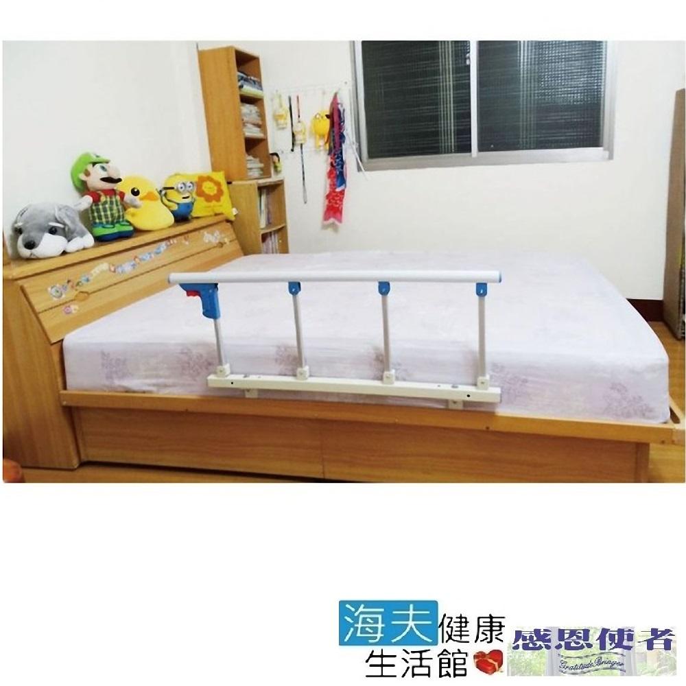 床邊 安全護欄 附2支固定支架 (護欄型)