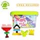 Playful Toys 頑玩具 積木桶 (台灣製造MIT/積木桶顏色隨機出貨) product thumbnail 1