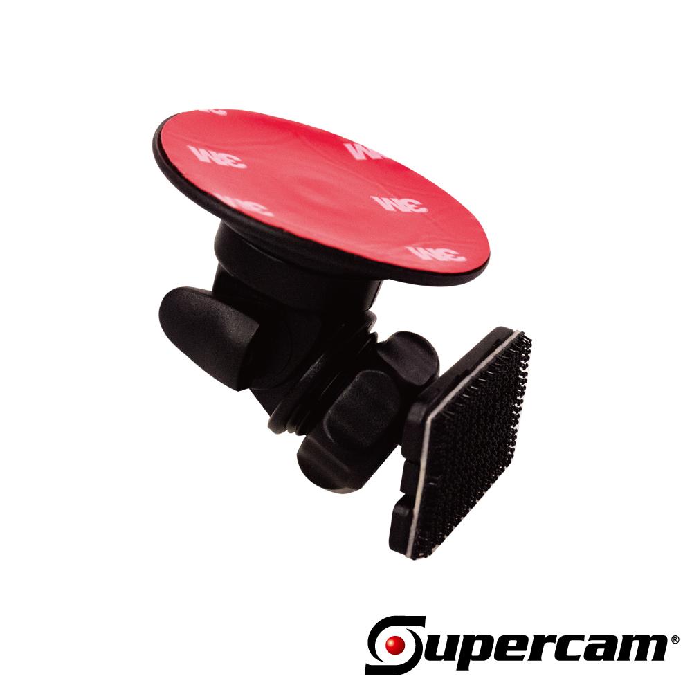 Supercam 獵豹M1/M2萬用支架(NO.8103)