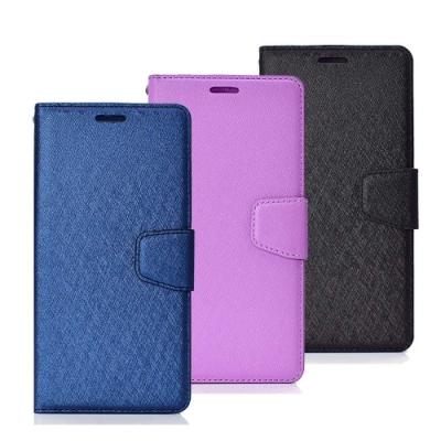 亞古奇 小米 紅米 Note 7 蠶絲紋月詩時尚皮套 側掀磁扣手機殼-藍紫黑