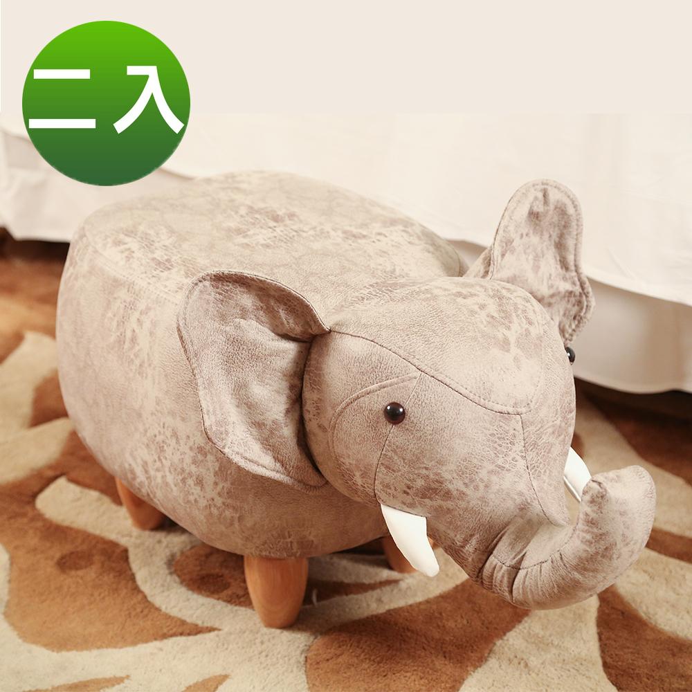 BuyJM絨布大象造型椅凳/沙發凳2入組