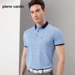 Pierre Cardin皮爾卡登 男裝 雙彩棉素色短袖polo衫-藍色(5197274-33)