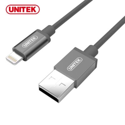 UNITEK 蘋果官方授權認證充電傳輸線1M(灰色)