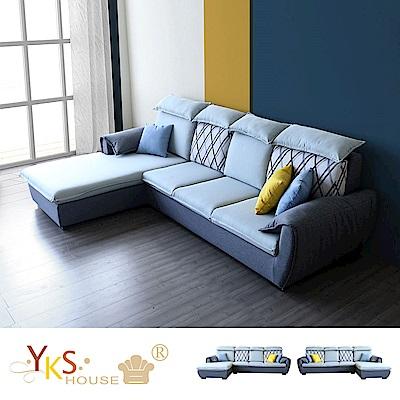 YKS-奧蘭多L型乳膠布沙發(左右型可選)