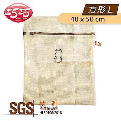 3D雙層方形洗衣袋(L)