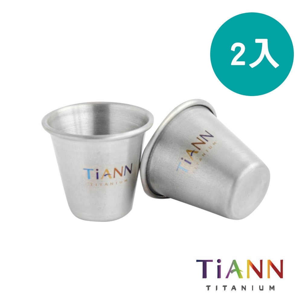 TiANN 鈦安純鈦餐具 一口杯/迷你鈦杯 2入組 20ml