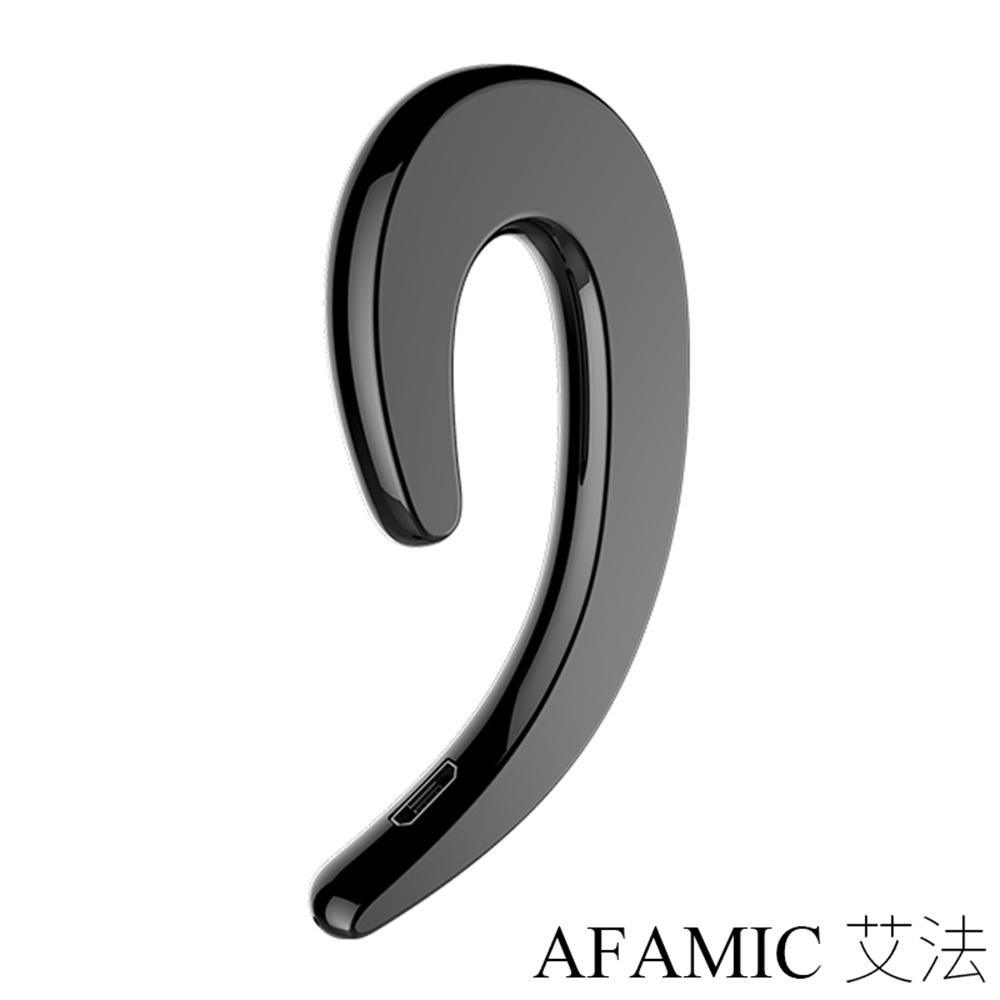【AFAMIC 艾法】B18無痛感不入耳式耳掛無線藍芽耳機(免持聽筒 藍芽耳機)