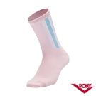 【PONY】中筒襪 運動襪 訓練襪 籃球襪 粉 5入