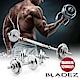 【BLADEZ】YD30電鍍20KG組合式長短槓/啞鈴組(16吋槓心) product thumbnail 1