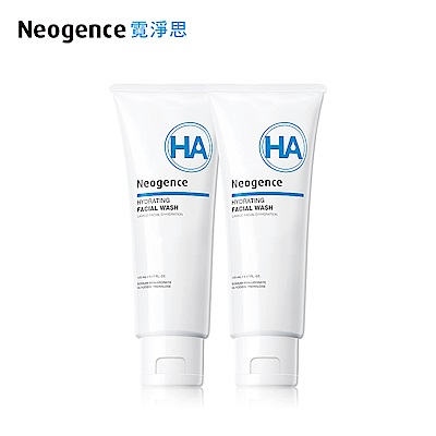 Neogence霓淨思 玻尿酸保濕洗面乳125ml 2入組